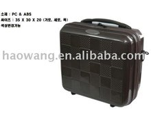 18 Beauty Make Up ABS Cosmetic Case