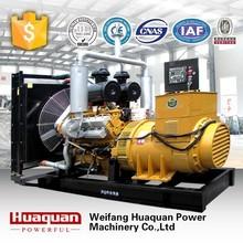 Large power plant 1000kva diesel generator