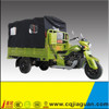 Hot-selling Cargo Motor Trike With Strong Frame