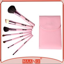 7 Sets Women's Cosmetic Brush Pouch Bag Case Tools Animal Wool Makeup Kit New