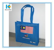 waterproof pp non woven rice bag