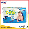 Alibaba china supplier ISO9001-2008 disposable baby diaper