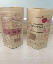 Kraft Paper Plastic Zipper Packaging Bags For Tea Coffee