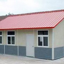 Light weight metal structure prefabricated steel house