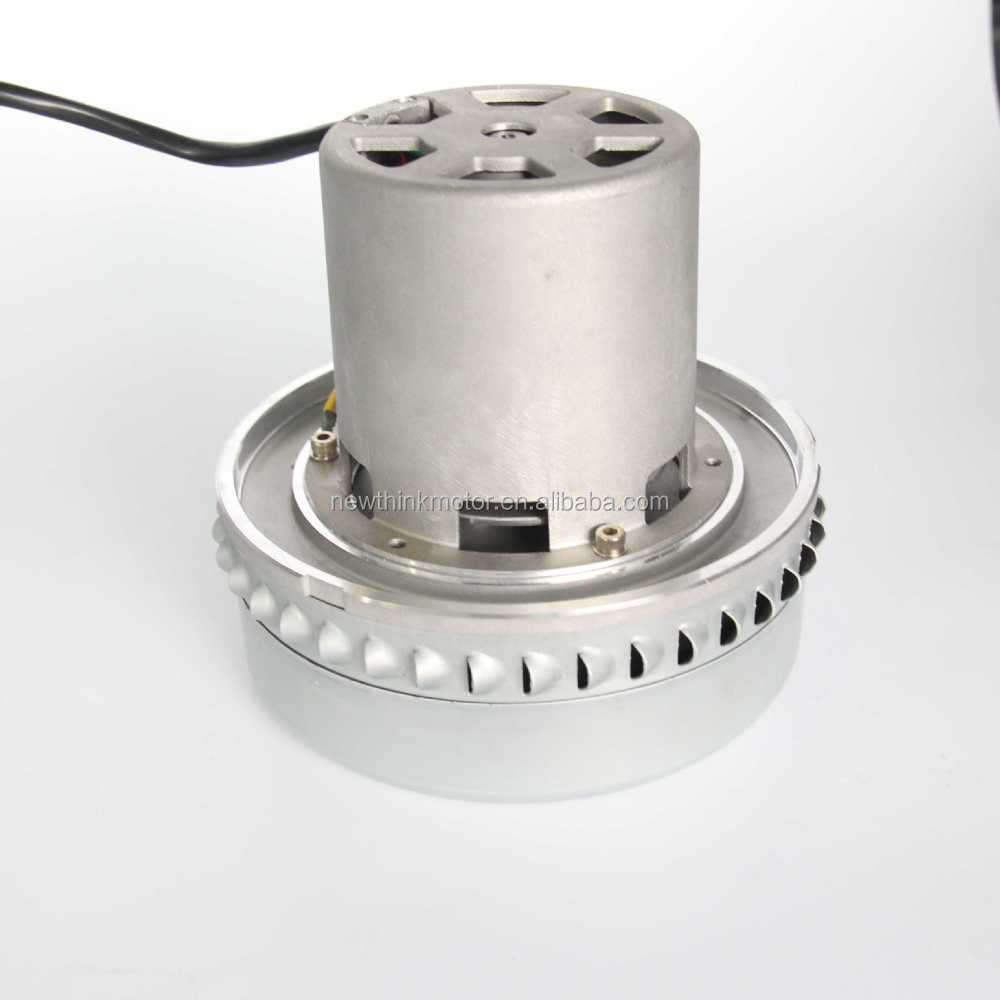 220v 1200w 21600rpm Vacuum Cleaner Motor Boat Motors For Boat Home Appliance Industrial