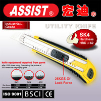 ASSIST retractable omd cutter utility knife of chinese manufacturer