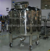 high quality stainless steel beverage mixing tank