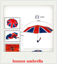 honsen fashional two persons stick umbrella lovers/couple umbrella