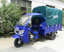 200cc Three Wheel Motorcycle Cargo Adult Tricycle