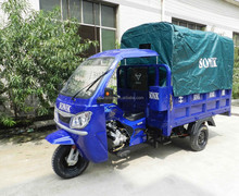 250cc Three Wheel Motorcycle Cargo Adult Tricycle