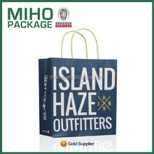 Luxury OEM Famous Brand Kraft Paper Shopping Bags With Logo Print