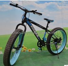 2015 new disc brake beach cruiser bicycle,mens beach cruiser,guangzhou bike