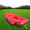 NB-DB-280-002 NingBang with Paddle/oars 3 persons Self-draining floor Inflatable boat