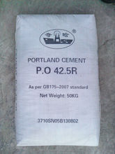 High Quality hot sale Common portland cement 42.5R