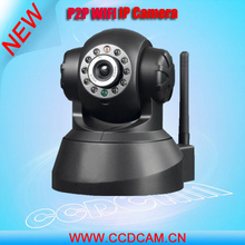 New design cheap home security camera systems with high quality