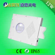 12W high efficiency 2015 new integrated all in one solar led street light outdoor christmas light decoration