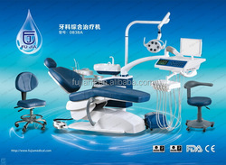Fujia new dental equipment / All direction rotatable and adjustable panoramic film viewer & rotatable side box