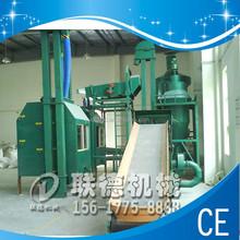 High separating efficiency aluminum plastic recycling machine/separation machine
