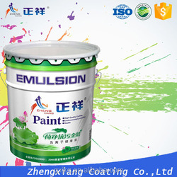 luxury wall finish acrylic emulsion paint waterproof paint spray paint