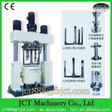 JCT batch industrial homogenizer/disperser