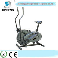 Latest Style High Quality Magnetic Fitness Commercial Cross Trainers