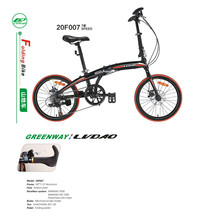 20 Inch High Quality Aluminum Folding Bike