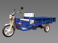 China three wheel tricycle for Yufeng