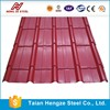 Best sales construction design corrugated metal sheets roof sheet Zinc 70g width 600-1250mm From HZ Factory