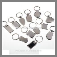 wholesale blank custom round metal keychains