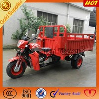 200cc water cooling motorized three wheel cargo motorcycle on sale