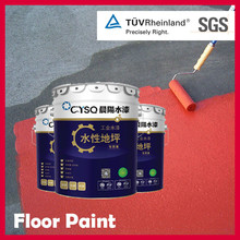 China building materials epoxy resin concrete floor paint