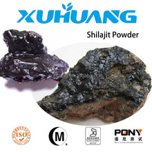 Best Selling & Best Price 10:1 Asphalt extract /Shilajit Extract powder Shilajit powder