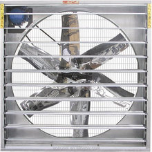 Centrifugal Fan Type and ROHS Certification air ventilation exhaust fans