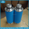 Germany Ultrafilter In-line compressed filter element PE/FF/MF 04/20