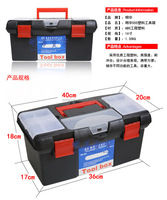 "16"" plastic tool box tool case storage box with clip and layer inside"