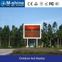 alibaba cn shenzhen full color outdoor P16