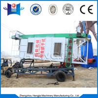 Best selling grain dryer/drying grain/ grain drying machine