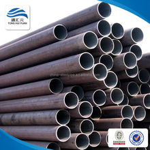 DIN2391 carbon steel pipe price list for Heavy Machinery