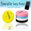 new products 2015 key finder download app from google play store mobile app