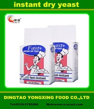 500g Instant Dry Yeast With High Fermatation