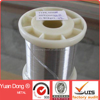 food grade stainless steel wire 316