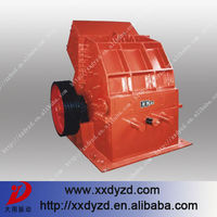 aluminum can crusher lowes with competitive price