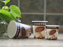 7oz disposable paper coffee cup