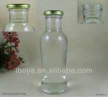 250ml high quality glass juice bottles with metal lug cap
