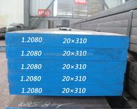 1.1520 Tool Steel Round Bar