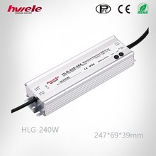 variable dc power supply HLG 240W with warterproof IP67