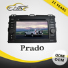 multimedia navigation for audio car system for toyota prado