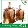 100l-5000l per batch beer brewhouse /stainless steel mash tun