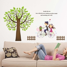 DIY Fashion Self Adhesive PVC Removable Wall Stickers / House Interior Decoration Pictures -- Tree, Size: 90cm x 60cm