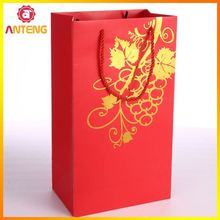 Christmas Gift Shopping Bags Textured Gift Bags